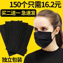 美仕盾口罩男黑色韩版防尘女神薄款夏季透气一次性批发包邮50只装