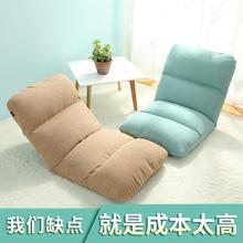 木优懒人沙发 单人 宿舍可折叠榻榻米 床上寝室电脑靠背沙发椅子