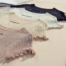 短袖体恤宽松显瘦韩版镂空冰丝针织亮丝T恤木耳边短袖上衣