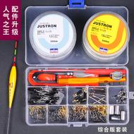 鱼钩套装伊势尼金袖进口有倒刺鱼钩鱼线太空豆渔具垂钓用品配件盒