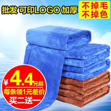 洗车毛巾批发吸水布加厚擦车毛巾不掉毛汽车清洗洗车用品工具套装