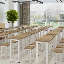 厂家直销学校辅导班中小学生课桌椅单双人培训桌椅组合书桌活动桌
