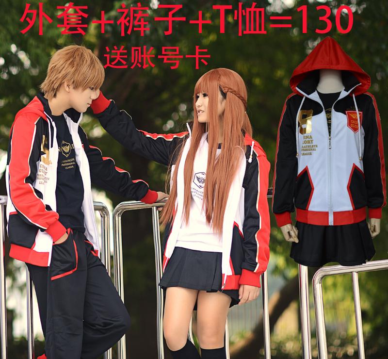 全职高手国家队队服 叶修 黄少天 苏木橙 国际赛T恤 cosplay兴欣