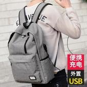 男士双肩包休闲旅行运动背包女韩版电脑包高中学生书包男时尚潮流