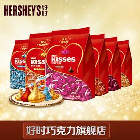 好时KISSES巧克力 办公室休闲零食 好时之吻喜糖批发袋装500g*2