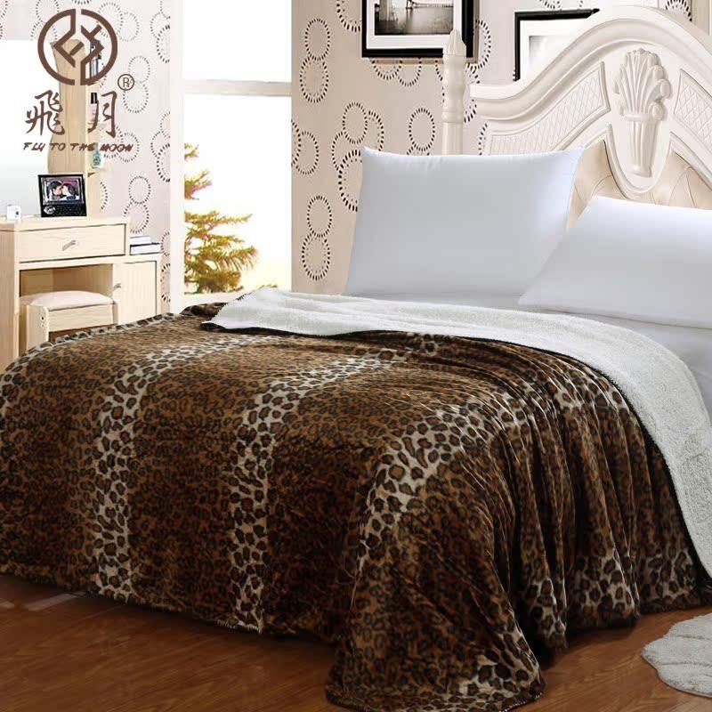 飞月家纺 超柔羊羔绒双层毛毯珊瑚绒双人加厚床单双面绒毯盖毯