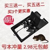 包邮 铁耗子夹子捕鼠神器工具粘鼠板贴家用灭逮捉抓扑鼠器笼老鼠夹