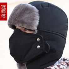 帽子冬天护耳帽加厚保暖帽子 潮男士 冬季雷锋帽棉帽子男冬韩版 男士