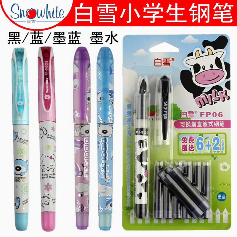5直液式可换墨囊黑蓝色钢笔水文具用品练字考试