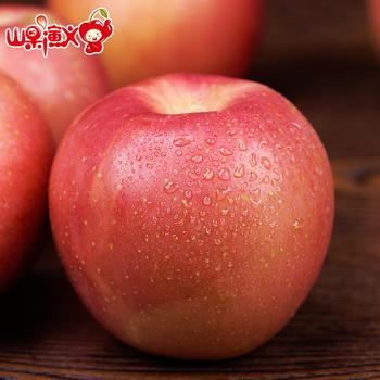 陕西延安高山红富士苹果2.5斤送2