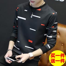 男士长袖T恤春秋季衣服青少年打底衫韩版潮学生小衫圆领套头卫衣