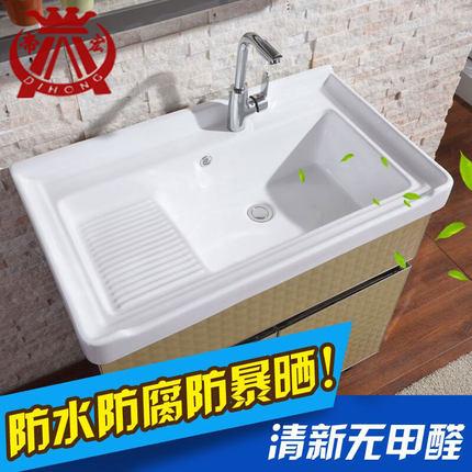 帝宏简约现代浴室柜质量好吗?牌子怎么样?