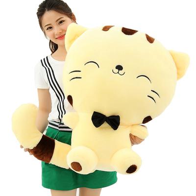 大脸猫公仔毛绒玩具猫咪闺蜜儿童玩具抱枕布娃娃情人节礼物送女友