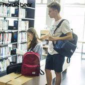哈狄贝尔学院风双肩包男学生休闲电脑包牛津布纯色简约书包女背包