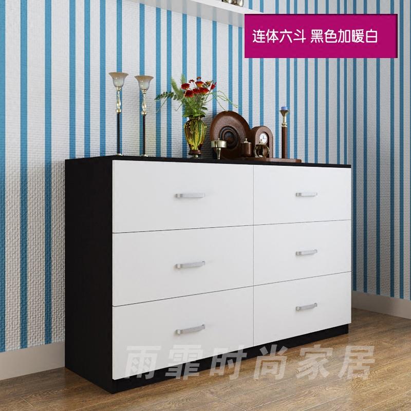 卧室六斗柜客厅六斗橱三四五组合抽屉柜木质收纳储物柜特价包邮