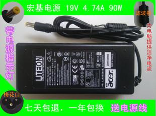 宏基笔记本Aspire 4625G 4710G 4710ZG 4720G电源适配充电器