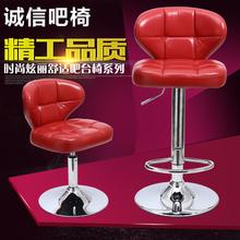 包邮欧式吧台椅酒吧椅高脚桌椅 收银吧凳升降旋转前台靠背椅子