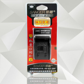 桑格锂电池充电器松下VW-VBG6GK AG-HMC73MC HMC153MC数码摄像机