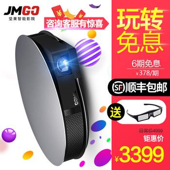 坚果G3家用投影仪1080p高清微型