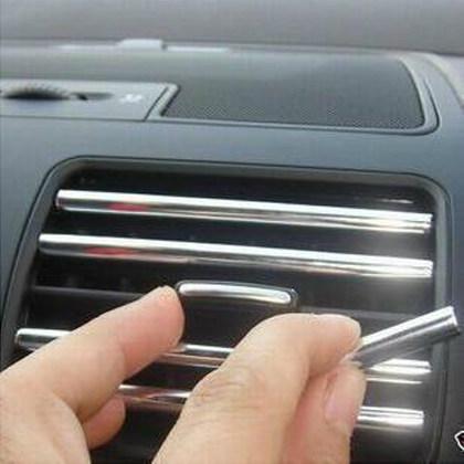 安特客海马欢动汽车空调出风口装饰条改装专用内饰配件用品