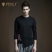 PINLI品立 秋装男装 圆领印花不对称长袖T恤衫B171411214