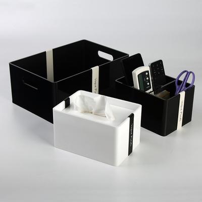 品地简约现代亚克力纸巾盒收纳盒黑色白色遥控器收纳内衣袜子收纳