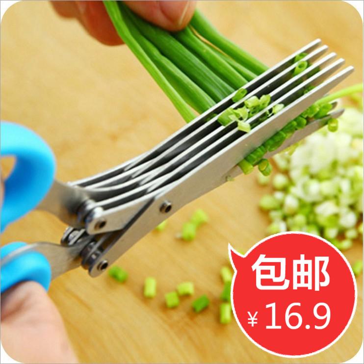 创意家居小用品 韩国厨房神器懒人居家小百货 日常生活日用品剪刀