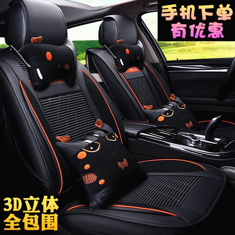 淘宝-汽车坐垫四季通用现代悦动朗动ix35索纳塔8名图