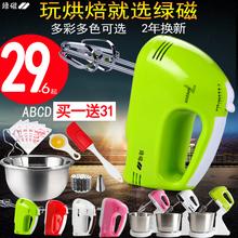 迷你大功率电动打蛋器家用手持打蛋机搅拌和面奶油蛋糕烘焙 绿磁