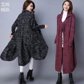 针织衫女开衫粗线大衣中长款外套春秋外搭大码宽松过膝加厚毛衣潮