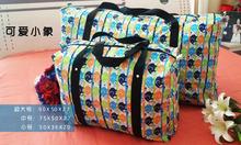 工厂直营人气大号搬家袋加厚防水行李袋旅行包商务包被子防尘袋