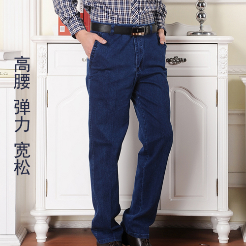 中老年特体加肥加大弹力男士牛仔裤休闲裤男爸爸裤工装大码高腰裤