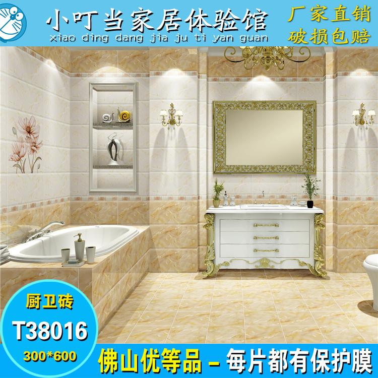 瓷砖 卫生间浴室墙面砖 厨房墙砖地砖厨卫瓷片300x600釉面砖防滑