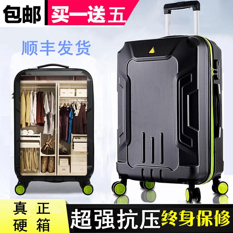 登机男女学生万向轮旅行密码箱拉杆皮箱行李箱