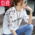 衣服春装2017新款潮韩版学生长袖t恤女装宽松打底衫夏季白色上衣