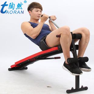 陶然仰卧板收腹机仰卧起坐减肚子炼腹肌 健腹瘦腰 运动健身器材家 原价99 券后69