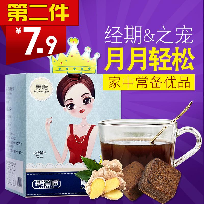 老姜汤 聚隆福 红糖生姜黑糖姜母茶 姜茶块黑糖姜汁红糖