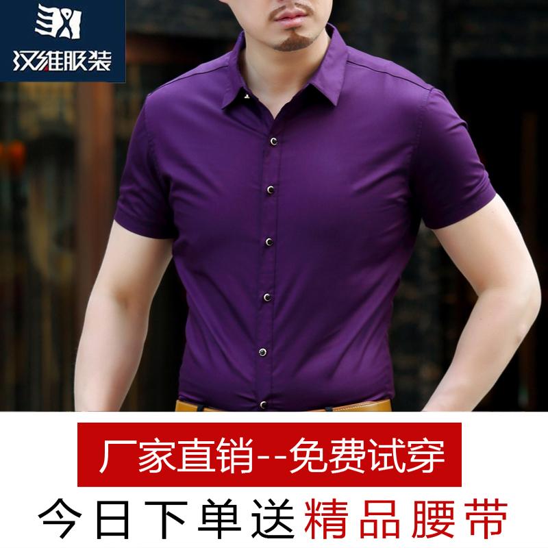 男士商务夏季衬衫纯色短袖中年爸爸修身衬衣男薄款休闲