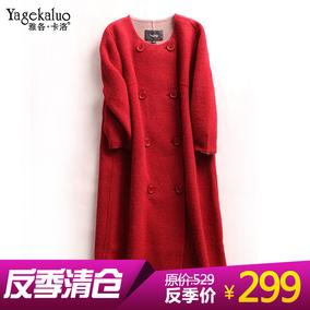 雅各·卡洛反季特卖女装新款女羊驼毛中长款羊毛大衣双面呢外套