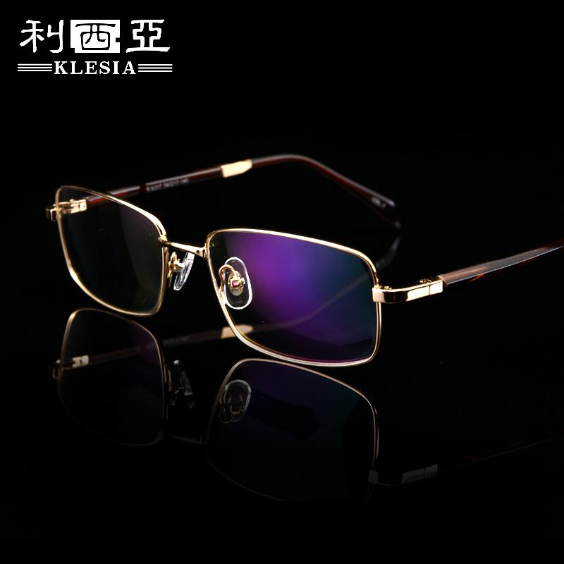 两用老花眼镜变焦时尚远近 老花镜焦点智能变色渐进