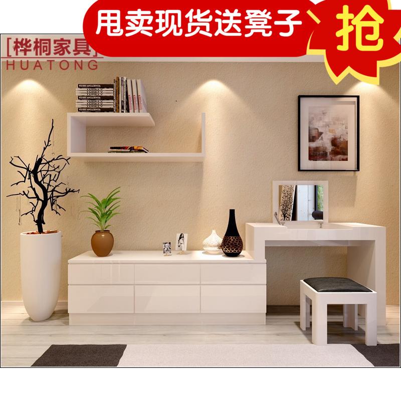 桦桐卧室梳妆台电视柜梳妆台组合梳妆台电视柜书桌台