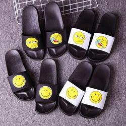 情侣学生拖鞋女夏卡通室内外穿软底百搭个性笑脸韩版可爱平跟凉拖