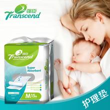 强臣一次性护理垫60 90产妇成人尿不湿床垫 老人纸尿裤老年人尿垫