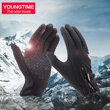滑雪骑行手套爬山运动抓绒户外登山防水全指男士保暖冬季防滑女