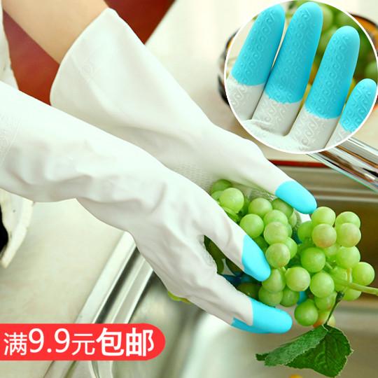 乳胶清洁家务 厨房洗碗洗衣服的橡胶胶皮手套 家务手套薄款防水