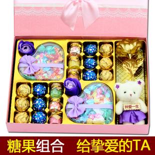 创意糖果六一巧克力礼盒装生日礼物送女友女生浪漫年货零食批发