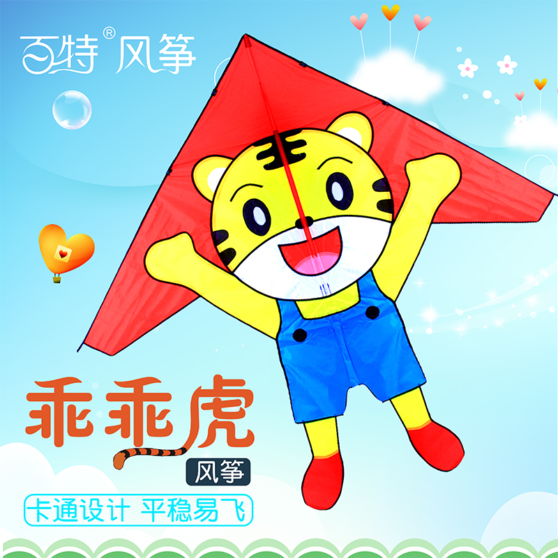 weifang girls Xique has all kinds of fun factory outlet new kids firebird kite flying windsock single line kite wholesalers rainbow vliegeren children outdoor toys ,windsock children's cartoon weifang kite bear cerf volant for children kite wholesalers wind spinners flying toys weather vane,spinner outdoor fun carbon rod kite adult kite wing cheap kites kids.
