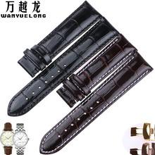 万越龙适用于美度MIDO贝伦赛丽M8600B白贝黑贝2真皮手表带20MM男