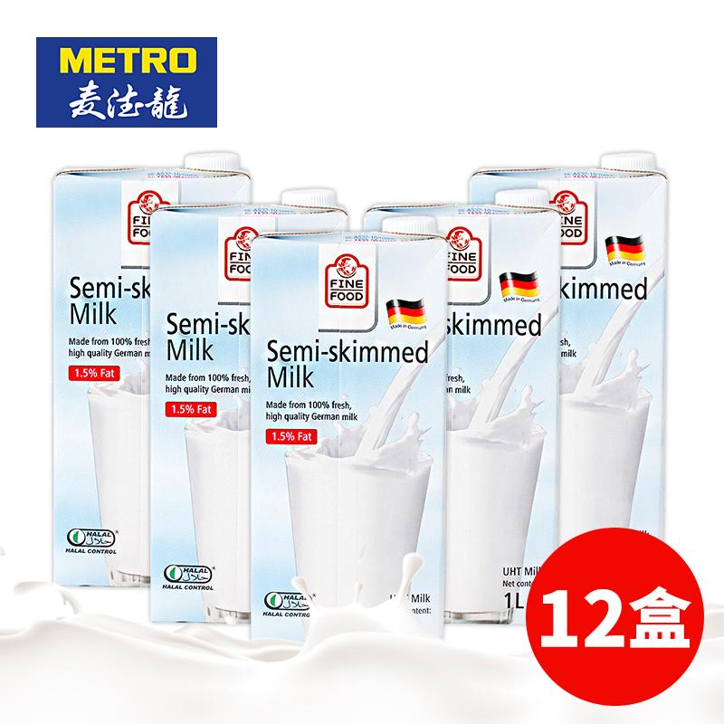 麦德龙 德国进口 FINE FOOD 荟食 部分脱脂半脱脂牛奶1.5% 1L*12