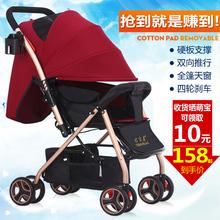 亿宝莱婴儿推车可坐可平躺轻便折叠便携式迷你宝宝新生儿童手推车